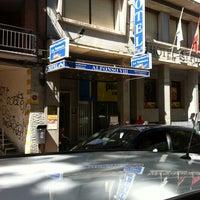 Foto tomada en Hotel Alfonso VIII por Alphone el 9/4/2012