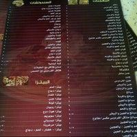 Photo taken at الفردوس by OMAR on 5/5/2012