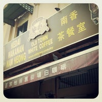 Photo taken at Kedai Makanan Nam Heong (南香茶餐室) by Sunnysardine L. on 8/31/2012