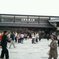 Photo taken at Hankyu Arashiyama Station (HK98) by Yoda4869 on 4/15/2012