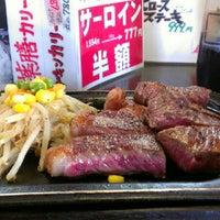 Photo taken at 町のステーキ屋さん 加真呂 錦糸町店 by じむし on 8/15/2012