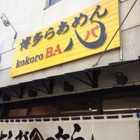 Foto diambil di 博多らあめん kokoroBA oleh kozo i. pada 2/24/2012