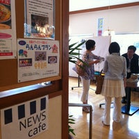 Photo taken at ゆずの木 by 智恵子 島. on 6/20/2012