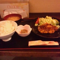 Photo taken at ら・ねーじゅ by ohkubo_info on 5/31/2012