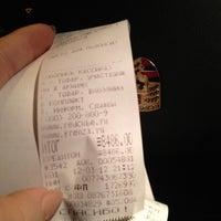 Photo taken at Красный Куб by РИ Н. on 3/12/2012
