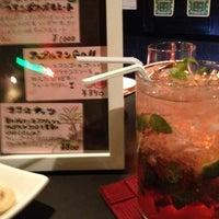 Photo taken at BAR GULF by Ken Perpetual Traveler ★. on 8/7/2012