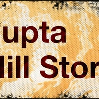 Photo taken at Gupta Mill Store by Shivam S. on 3/26/2012