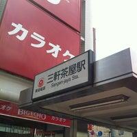 Photo taken at Den-en-toshi Line Sangen-jaya Station (DT03) by J N. on 4/5/2012