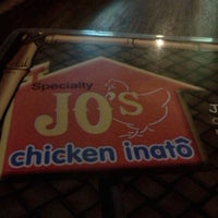 Photo taken at Jo's Chicken Inato by Mercedes R. on 9/9/2012