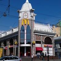 Снимок сделан в McDonald's пользователем Kirill 7/7/2012