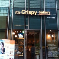 Photo taken at It's crispy by J O. on 6/4/2012