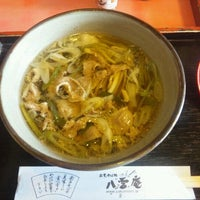 5/9/2012に川口 健.が八雲庵で撮った写真