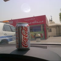 Photo taken at Abdullah Umer Cafeteria كافتيريا عبدالله عمر by Khulood A. on 9/13/2012