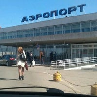 Photo taken at Bolshoye Savino International Airport (PEE) by Ksenia P. on 4/21/2012