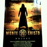Photo taken at Monte Cristo Musical by Alexey on 6/15/2012