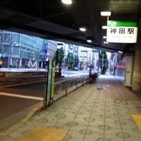 Photo taken at Kanda Station by hmtn on 9/3/2012