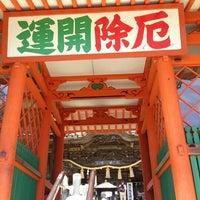 Foto scattata a 高尾山 薬王院 da Yuki I. il 9/9/2012