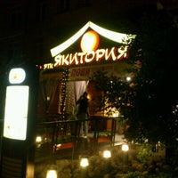 Снимок сделан в Якитория пользователем Dima D. 8/21/2012