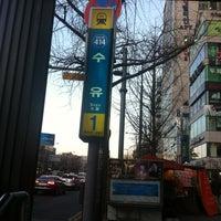 Photo taken at Suyu Stn. by HyunWoo L. on 2/19/2012
