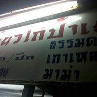 8/23/2012 tarihinde Tichaziyaretçi tarafından ก๋วยเตี๋ยวไก่ป้าเยาว์'de çekilen fotoğraf