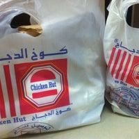 Photo taken at Chicken Hut كوخ الدجاج by Macoy B. on 9/9/2012
