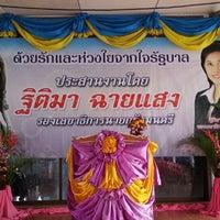 Photo taken at วัดสุทธาวาส by วัชรพล ล. on 7/2/2012