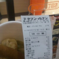 Photo taken at セブンイレブン 高槻芥川1丁目店 by つじやん 銀. on 9/7/2012