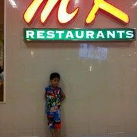 Photo taken at MK by อนุชา เ. on 9/9/2012