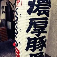 Foto diambil di 博多らあめん kokoroBA oleh 的場書房 M. pada 5/30/2012