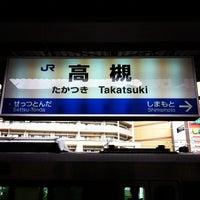 Photo taken at JR Takatsuki Station by まんのじ on 6/17/2012