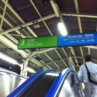 Photo taken at Yamanote Line Yūrakuchō Station by Akira K. on 7/7/2012