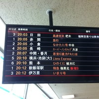 Photo taken at Nishitetsu Tenjin Expressway Bus Terminal by つ on 3/5/2012