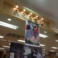 4/24/2012にSyuOneが未来屋書店 品川シーサイド店で撮った写真