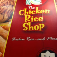 Photo taken at The Chicken Rice Shop by ®AmReL I. on 2/27/2012