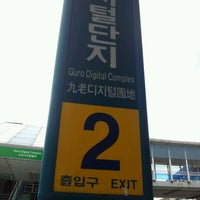 Photo taken at Guro Digital Complex Stn. by Skyler W. on 8/5/2012