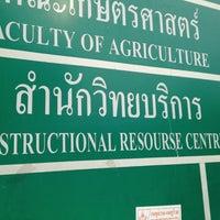 Photo taken at ศูนย์สารสนเทศ มข. by ศิราวุธ ส. on 5/15/2012