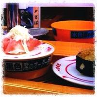 7/4/2012にNOBUNAGA X.がスシロー 前橋日吉店で撮った写真