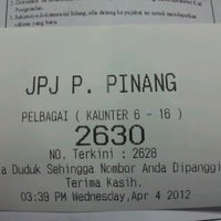Photo taken at Road Transport Department (JPJ) by SuMing C. on 4/4/2012