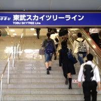 Photo taken at Shin-Koshigaya Station (TS20) by Hiroyuki I. on 5/23/2012