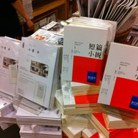 Photo taken at Eslite Bookstore by Kaethe on 6/2/2012