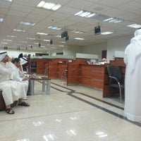 Photo taken at Civil Service Commission by Bader A. on 6/21/2012