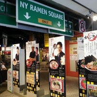 Photo taken at Ramen Square by Kosuke S. on 4/25/2012