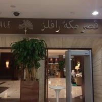 Photo taken at Raffles Makkah Palace by Fahd H. on 4/9/2012