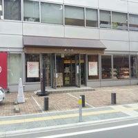 Photo taken at 佐々重 本店本場仙台味噌 by Yuji F. on 3/14/2012