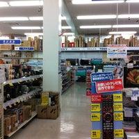 Photo taken at ヤマダ電機 奄美店 by baikunayatu on 5/4/2012