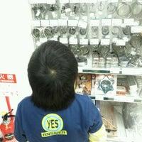 Photo taken at プロフーズ 大阪箕面店 by n n. on 3/21/2012