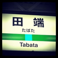 Photo taken at Tabata Station by prototechno on 6/27/2012