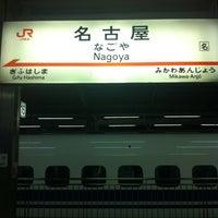 Photo taken at 名古屋駅 新幹線ホーム by Taku F. on 8/1/2012