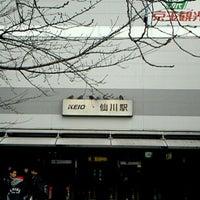 Photo taken at Sengawa Station (KO13) by Hiroaki K. on 3/2/2012