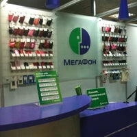 Photo taken at Мегафон by Dmitry B. on 6/9/2012